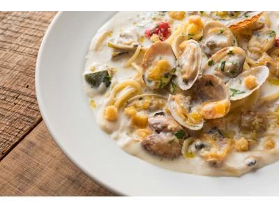 みんな大好き冬定番スープとパスタが幸せコラボ!ココロもカラダも温まる「幸せスープパスタ」全5種登場!!
