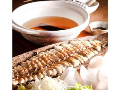 """知る人ぞ知る""""絶品うなしゃぶ""""いろはにほへとが鰻の新たな食べ方をご提案。絶品うなしゃぶで暑い夏を乗りきろう!"""