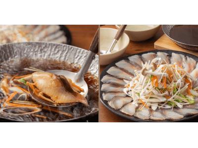 """「ホッケ」にこんな食べ方が!? """"北海道 秋の贅沢"""" 奥尻島のご当地グルメ『ほっけの半熟』など、これぞ北..."""