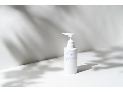 <ビービーラボラトリーズ>乾燥や大気汚染物質などの環境ダメージから肌を守り、うるおいバリアに着目した「ボディミルクPro.」9月2日(木)新発売。