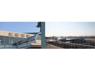 AI通訳機「POCKETALK(R)(ポケトーク)」広島空港内の接客ツールとして採用