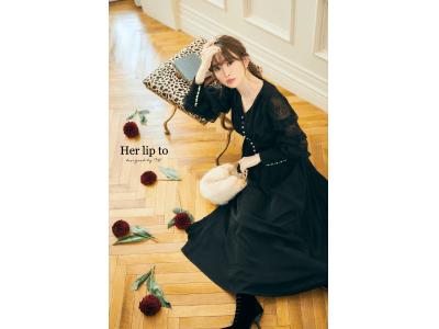 小嶋陽菜のブランド Her lip toがHOLIDAY Collection Limited Storeを東京・大阪で開催!