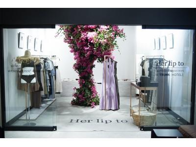 小嶋陽菜がプロデュースする自身のファッションブランド「Her lip to」のポップアップストアが開催