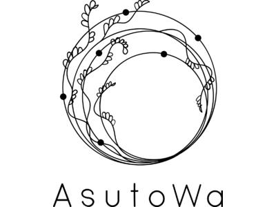 タレント・モデル・身体美容家「優木まおみ」のライフウェアブランド『AsutoWa』7月14日デビュー!