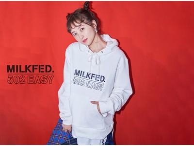 女優「小松彩夏」のD2Cファッションブランド『502EASY』×『MILKFED.』コラボアイテム販売開始!