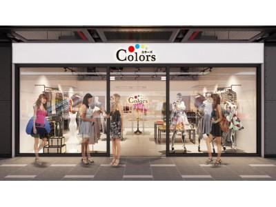 8/20、カンボジア・プノンペンに日本国内のアパレル余剰在庫を活用したアパレルショップが新規開店。
