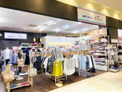 オフプライスストアColors、5/9に大阪5店舗目OPEN!先着200名様にノベルティプレゼント!