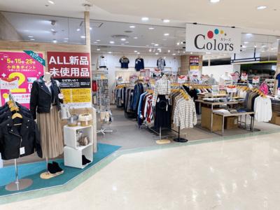 オフプライスストアColorsが神奈川県3店舗目の出店