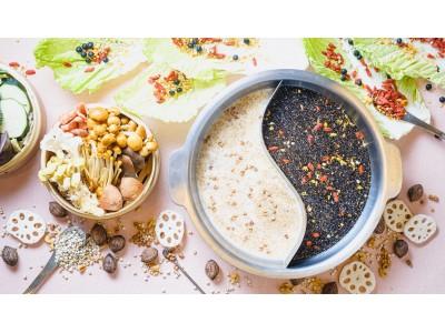 秋バテ解消に薬膳を。カラダの内側から綺麗になる秋の美人鍋をリリース!