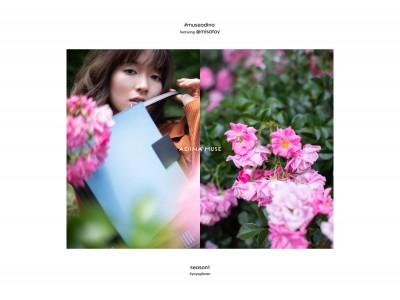 LUMINE ×DIANA共同開発バックブランド『ADINA MUSE』