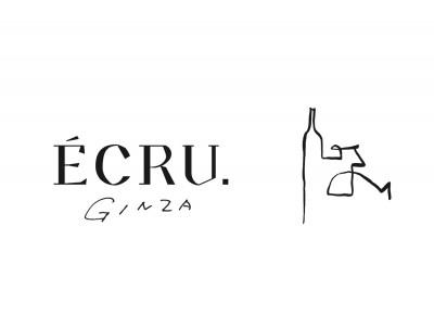 福岡の人気店がGinza Sony Park に登場。ポップアップストア『ECRU. GINZA』が9 月6 日(金)より期間限定オープン|朝から夜までコーヒーとワインを主役に飲めるスタンド