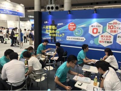 グローバンス 人事業界日本最大の展示会「第6回HR EXPO」に出展