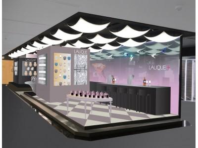 ラリック銀座旗艦店のロールアウト企画第一弾 ポップアップイベント開催! LALIQUE   (ラリック プラス)