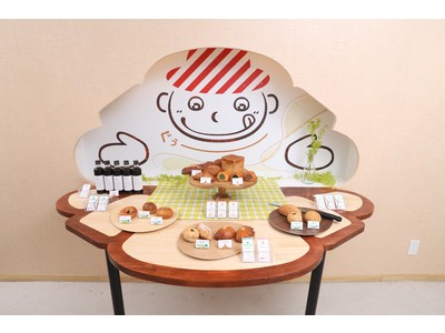 「パンとエスプレッソと」の新店が蒲田に3月1日オープン!