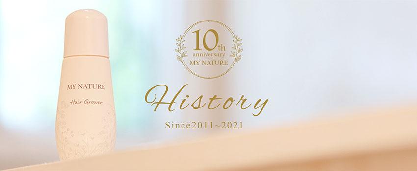 「マイナチュレ」誕生10周年の歴史を公開