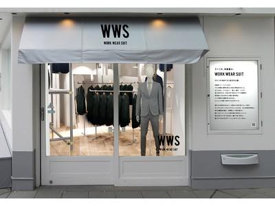 スーツに見える作業着「ワークウェアスーツ」、10月22日(木)レディース特化の期間限定ショップを六本木ヒルズにオープン!