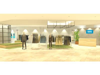 作業着スーツ発祥のボーダレスウェアブランド「WWS」3/3(水)から大名古屋ビルヂングに直営の期間限定ショップをオープン!