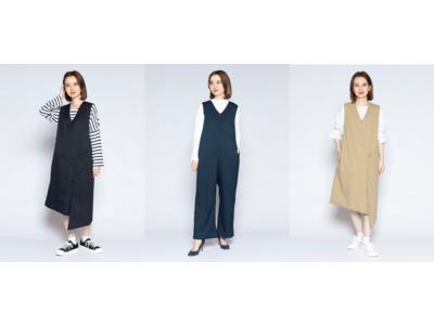 作業着スーツ発祥ブランド「WWS」から働く女性を応援するアイテム「アシンメトリースウィングワンピース」「ジャンプスーツ」から新色登場!