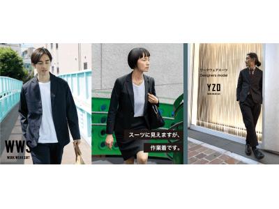 スーツに見える作業着「ワークウェアスーツ」が博多阪急にて期間限定ショップオープン