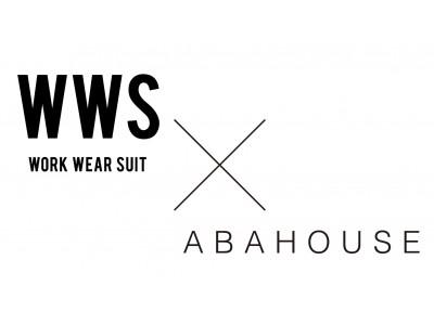 スーツに見える作業着×ABAHOUSE初となるコラボモデル4月初旬より発売。3月28日(土)よりABAHOUSE 原宿店で先行発売!