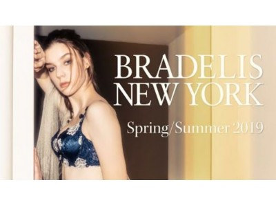 """ワンランク上の美しさへ。補整下着ブランド""""ブラデリスニューヨーク""""から美意識を刺激する新作コレクション動画が公開。"""