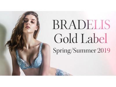 強く生きる今の時代の女性に向けたランジェリー。ブラデリスのラグジュアリーライン『BRADELIS Gold Label(ブラデリス ゴールドレーベル)』の新作コレクションが続々登場。