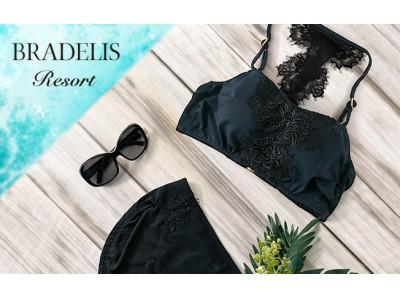 映えるボディに。ボディメイクできる水着が補整ブランドから登場。『BRADELIS Resort(ブラデリス リゾート)』の新作コレクション。