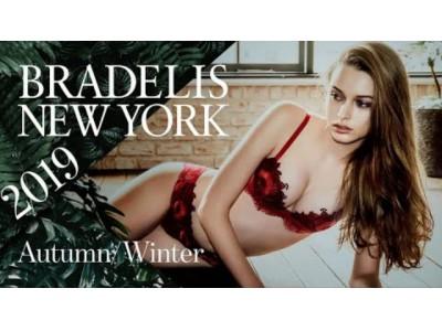 これが補整ブラ!!?と思わせるデザインに注目!インスタグラムで累計140,000いいね!を獲得した〈ブラデリスニューヨーク〉の新作コレクションが登場。