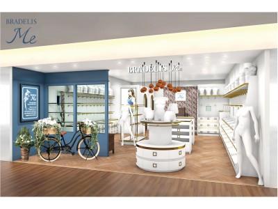 ノンワイヤーブラの常識を変える!バストアップノンワイヤーブラ専門店『ブラデリス ミー』が有楽町マルイ店4階に2019年8月23日(金)にオープン。