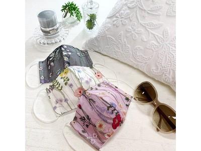 補整下着ブランドBRADELIS New York(ブラデリスニューヨーク)から華やかな「レース綿マスク」が登場