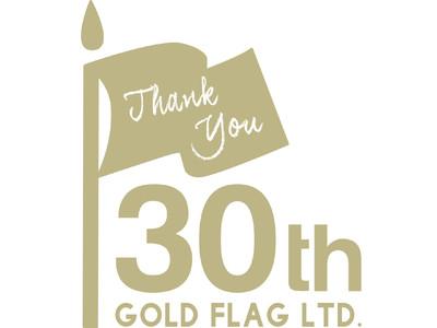 ゴールドフラッグ創業30周年!BRADELIS New York(ブラデリスニューヨーク)から記念コレクションを発売。