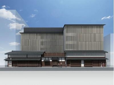 「THE HIRAMATSU 京都」の「一休Plus+」への加盟を記念した特別プランを販売開始