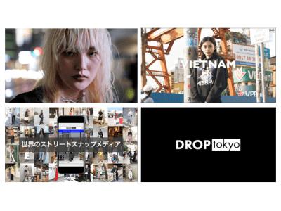 『Droptokyo』初のテレビCM 放送決定のお知らせ