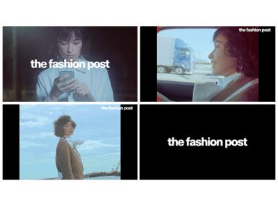 『The Fashion Post』初のテレビCM 放送決定のお知らせ