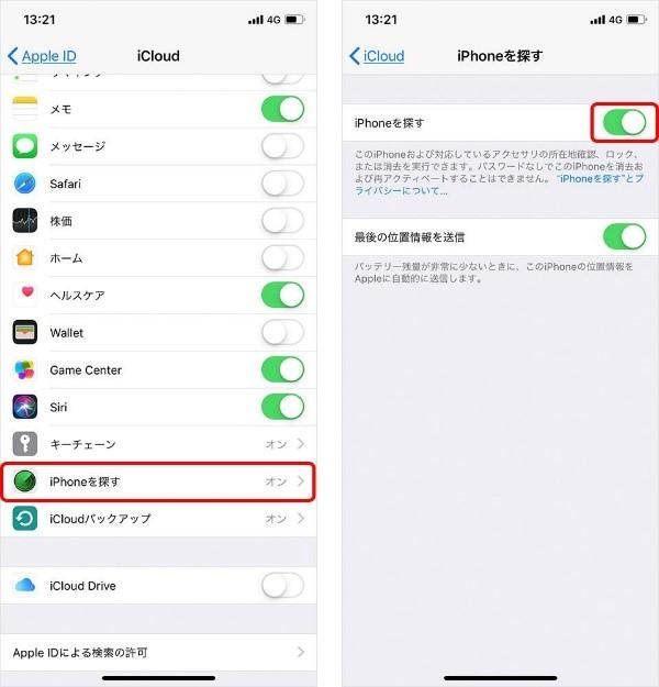 【iOS15ダウングレード】データを失わずにiOS 15をiOS 14に戻すソフト「Tenorshare ReiBoot」
