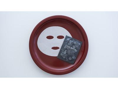 美容液1/2本分もの贅沢を1枚に詰め込んだ「WELLMETHOD(R)フェイスマスク」を新発売