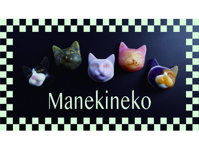 9.kyuuから色も香りも植物生まれの猫型石鹸、5つの運気がテーマの猫型石鹸「マネキネコ」シリーズ全5種が期間限定で新登場