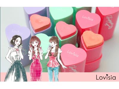 パウダー仕上げのクリームチーク HEART STICK CHEEK(ハートスティックチーク)4月24日発売