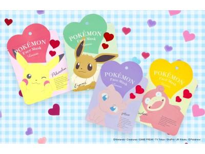 シリーズ累計60万個突破!ポケモンギフトコスメシリーズの大人気商品「ポケモンフェイスマスク」新シリーズが登場!