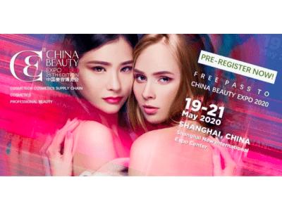 アジア最大規模の美容博覧会「中国美容博覧会2020」200名限定でプレ・セミナーを開催 @ハイアットリージェンシー東京