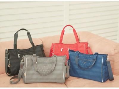 夏のスタイルにぴったりな人気のバッグが登場!7月のピックアップ商品をご紹介