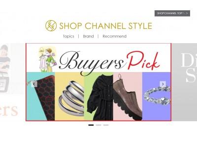 ショップチャンネル ファッションを特集する新ページ「SHOP CHANNEL STYLE」をスタート