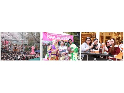 『KAWASAKI BAR‐HOPPING』 Japanese Traditional Cuisine & Sake Festival 2019 年4月7日(日)に開催決定!!