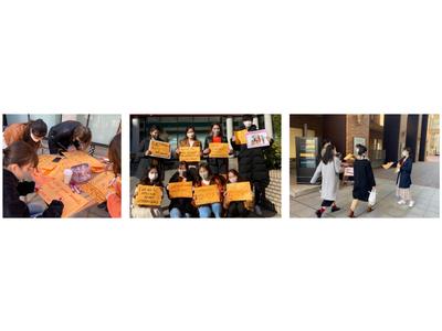 外国語学部 甲斐田教授と学生が中心に女性に対する暴力の撤廃を周知啓発 「2020年文京オレンジデーキャンペーン」を展開