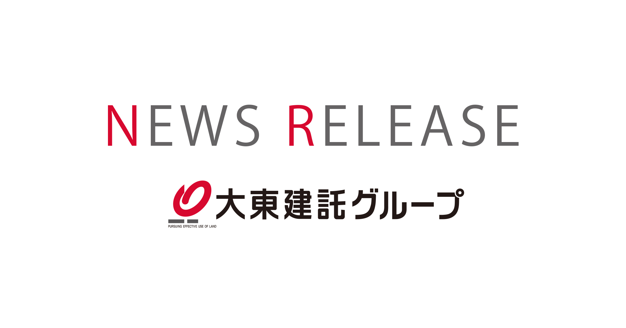 熊本県を中心とする豪雨災害への支援について