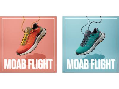 累計販売2,500万足「MOAB」のラストを踏襲し、山でも街でも活躍 新技術でサステナブル×パフォーマンスを実現した厚底トレイルランニングシューズ「MOAB FLIGHT」 2021年4月上旬より発売