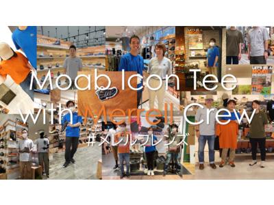 スタッフとお揃いの「MOAB ICON TEE」を着て「#メレルフレンズ」になろう!「MOAB ICON TEE」 2021年6月11日(金)より直営店にて発売!