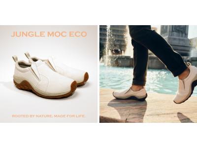MERRELL誕生から40周年!今年はブランドアイコンが続々アップデート!第1弾「JUNGLE MOC」のサスティナブルモデル「JUNGLE MOC ECO」2021年1月29日(金)より数量限定発売