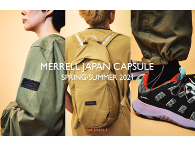 """TRAIL PERFORMANCE, ADOPTED FOR ""TOKYO"" CITY STYLE.""MERRELL「JAPAN CAPSULE」より、初の春夏コレクションが登場"