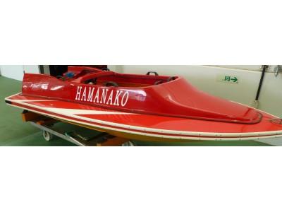 爽快感あふれるアトラクション!ボートレース浜名湖「ペアボート」浜松駅ビルMAY ONEに登場♪バーチャルボートレースVR体験も!